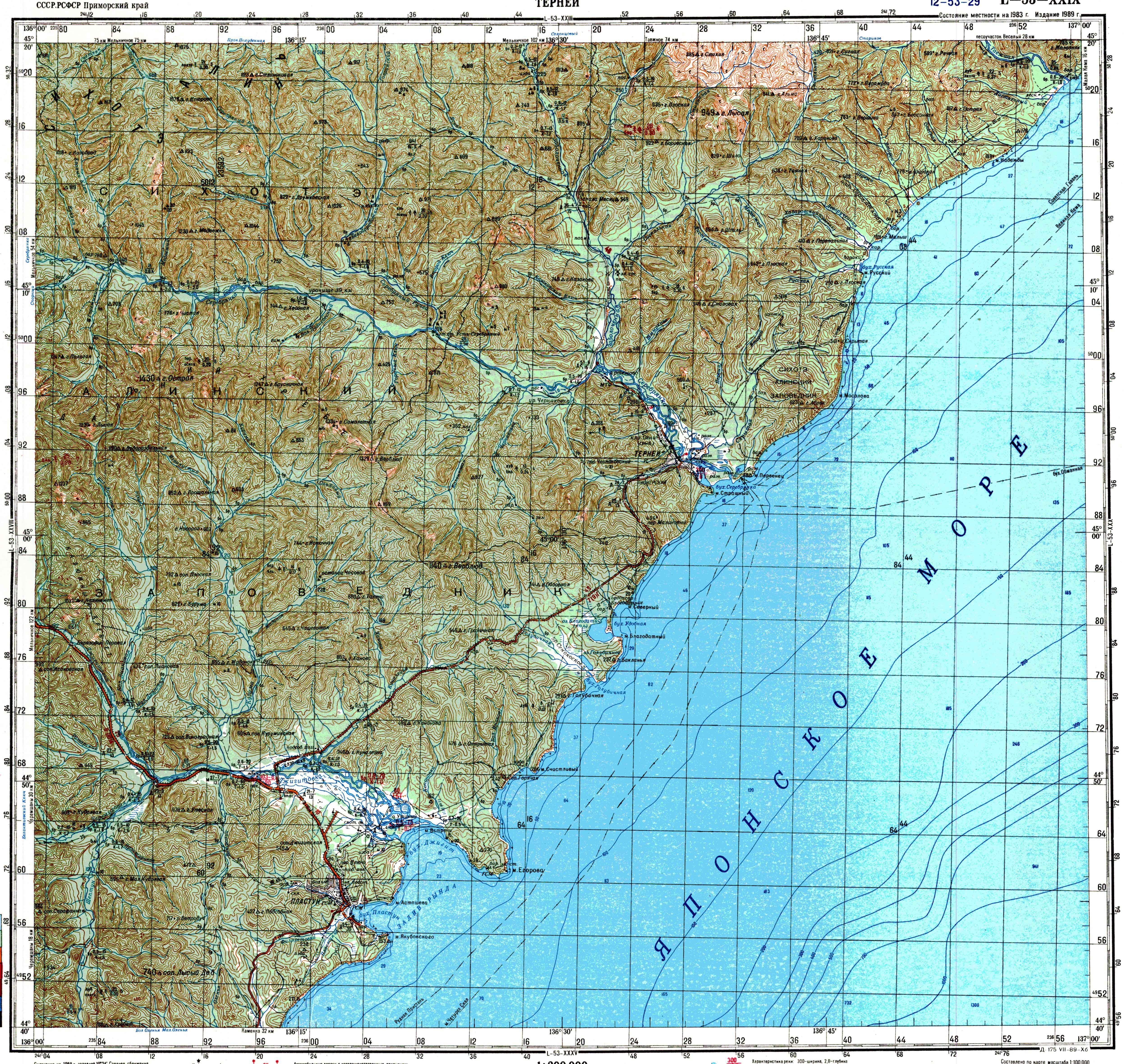 знакомства партизанск приморского края